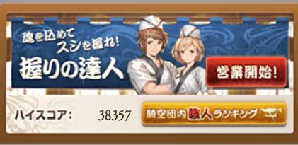 f:id:dekasugirumara:20190731154040p:plain