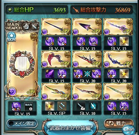 f:id:dekasugirumara:20190804080051p:plain