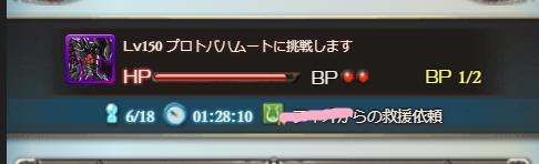 f:id:dekasugirumara:20190821165112p:plain