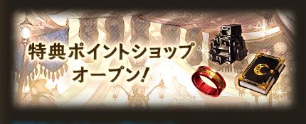 f:id:dekasugirumara:20190825161212p:plain