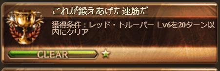 f:id:dekasugirumara:20190909181611p:plain