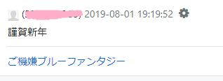 f:id:dekasugirumara:20190909190816p:plain