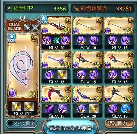 f:id:dekasugirumara:20191008204610p:plain