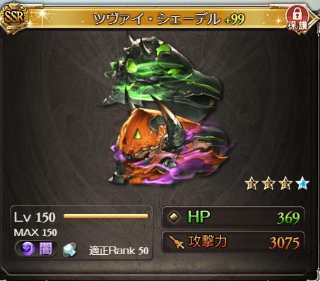 f:id:dekasugirumara:20191017203733p:plain