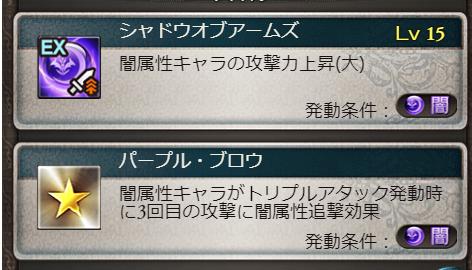 f:id:dekasugirumara:20191017204335p:plain