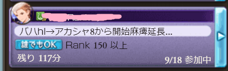 f:id:dekasugirumara:20191025151207p:plain