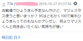 f:id:dekasugirumara:20191030150610p:plain
