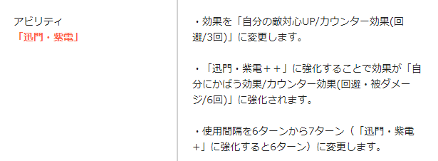 f:id:dekasugirumara:20191101130938p:plain