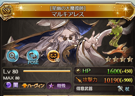 f:id:dekasugirumara:20191104161210p:plain