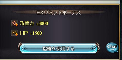 f:id:dekasugirumara:20191104161648p:plain