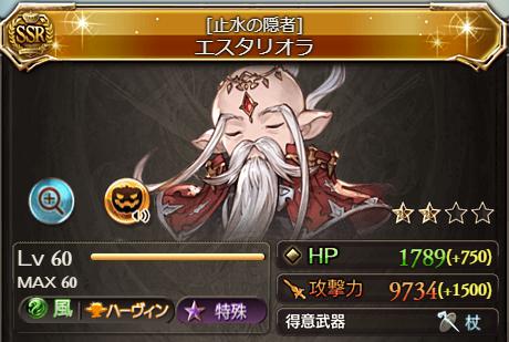 f:id:dekasugirumara:20191104164107p:plain
