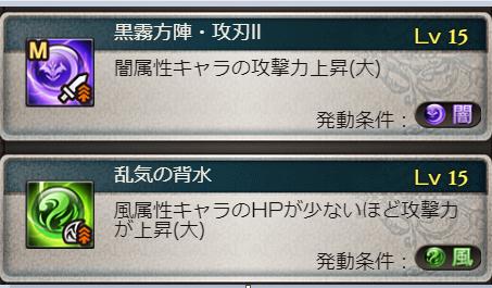 f:id:dekasugirumara:20191105201732p:plain