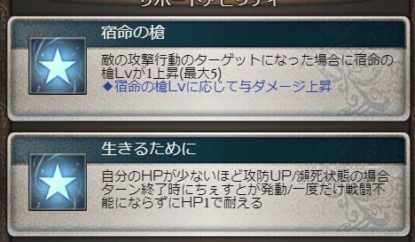 f:id:dekasugirumara:20191105201753p:plain