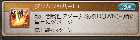 f:id:dekasugirumara:20191106152036p:plain