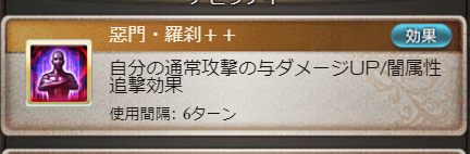 f:id:dekasugirumara:20191107141701p:plain