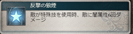 f:id:dekasugirumara:20191107141734p:plain