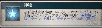 f:id:dekasugirumara:20191107143053p:plain