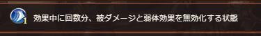 f:id:dekasugirumara:20191107164631p:plain