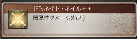 f:id:dekasugirumara:20191110015031p:plain