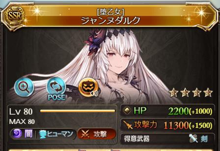 f:id:dekasugirumara:20191110015552p:plain