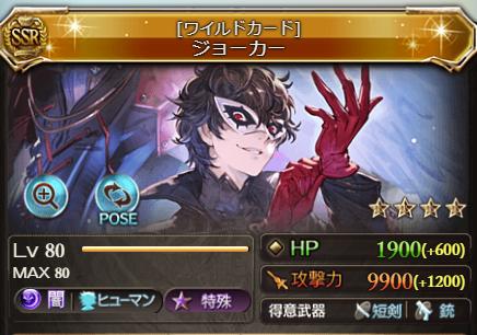 f:id:dekasugirumara:20191110020721p:plain