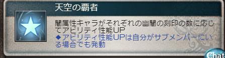 f:id:dekasugirumara:20191110021556p:plain