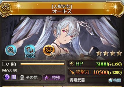f:id:dekasugirumara:20191110022510p:plain