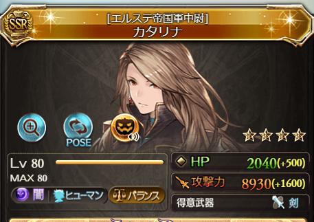 f:id:dekasugirumara:20191110230435p:plain