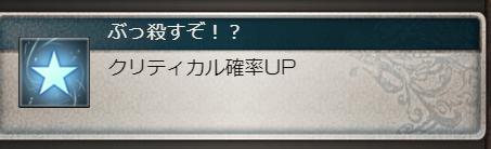 f:id:dekasugirumara:20191110232407p:plain