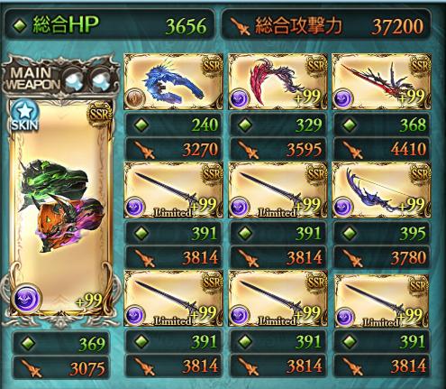f:id:dekasugirumara:20191122223558p:plain