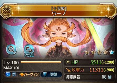 f:id:dekasugirumara:20200118123041p:plain