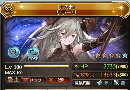 f:id:dekasugirumara:20200118123735p:plain