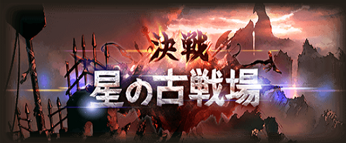 f:id:dekasugirumara:20200203143432p:plain