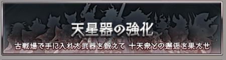 f:id:dekasugirumara:20200203145853p:plain