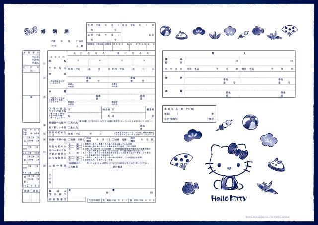 f:id:dekikonhu-hu:20170614150110p:plain