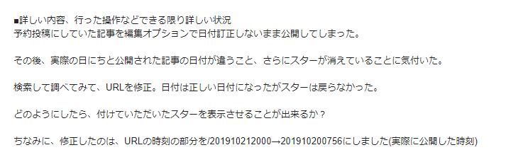 f:id:dekoboko5050:20191029165333p:plain