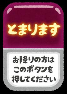 f:id:dekobokojin:20170728185513p:plain