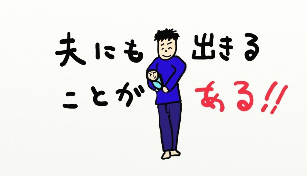 f:id:dekunobox:20171024102250j:plain