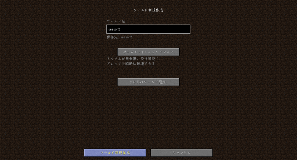 f:id:dekunobox:20180324195308p:plain