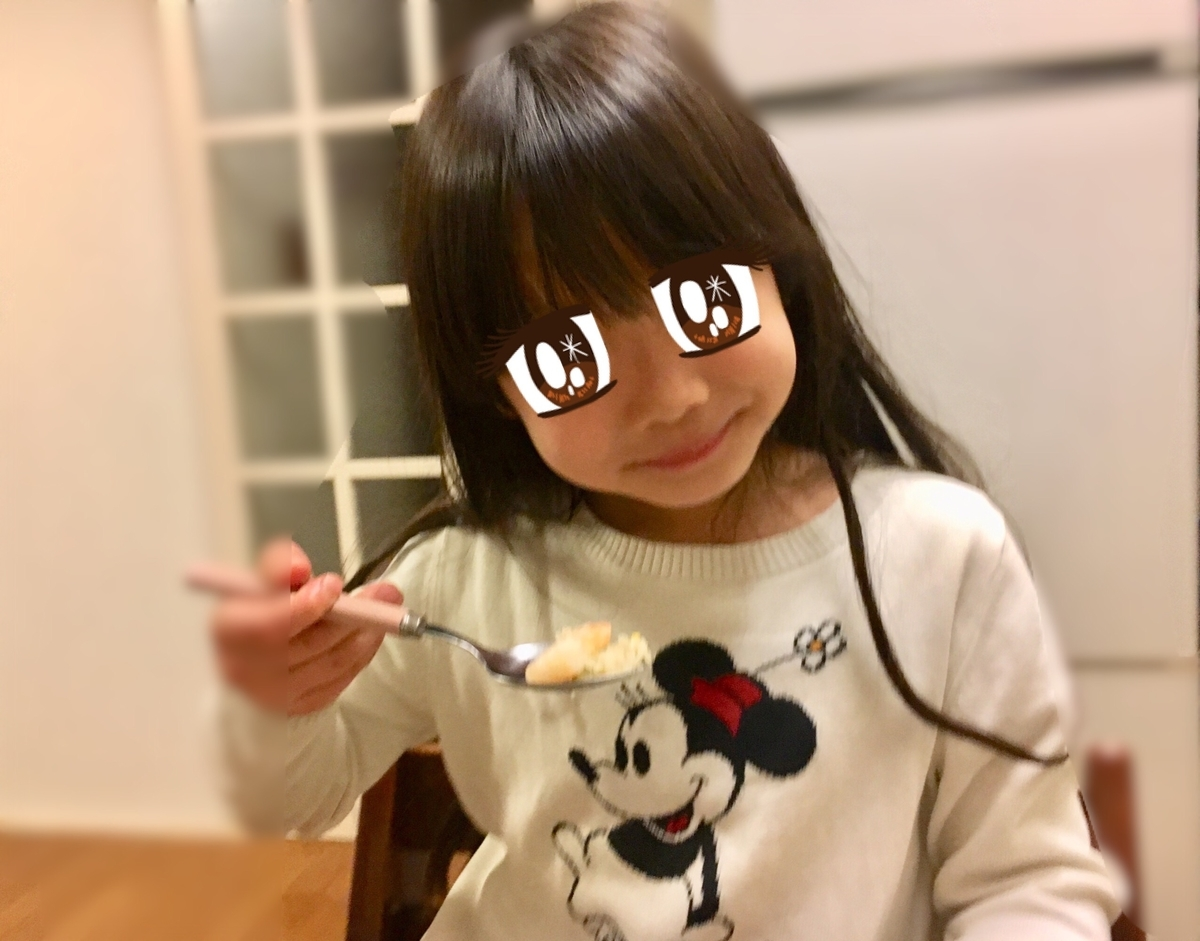 f:id:del-blog:20190329212657j:plain