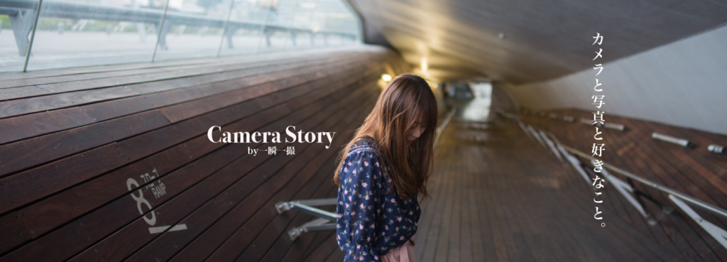 camera story by一瞬一撮