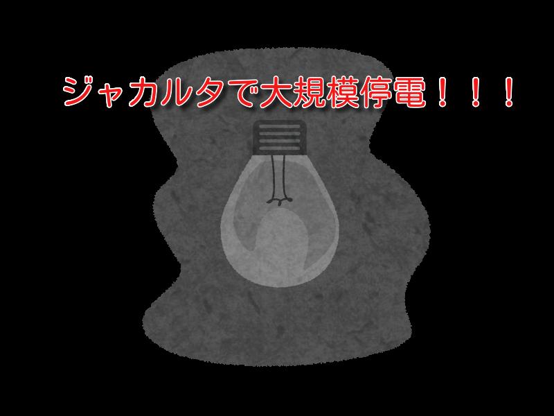 f:id:deltaka:20190815114527p:plain
