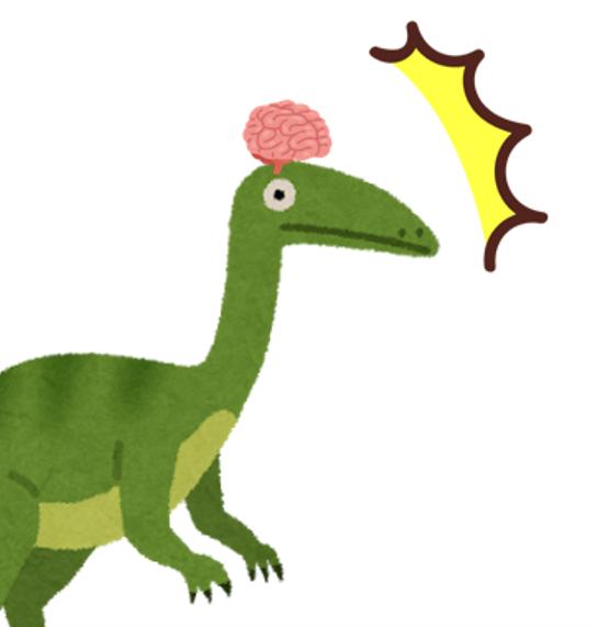 f:id:deltasaurus:20210110001638p:plain