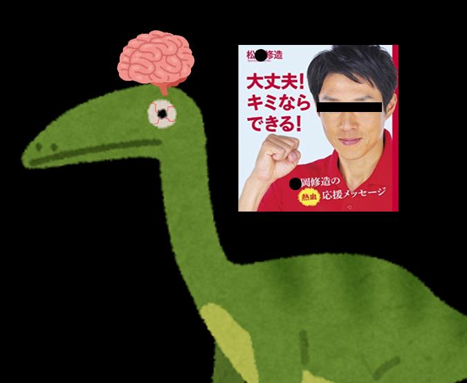 f:id:deltasaurus:20210111075157p:plain