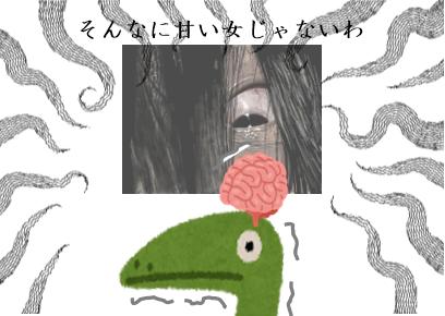 f:id:deltasaurus:20210121220010p:plain