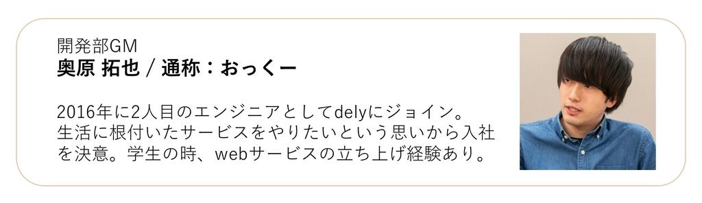 f:id:delyjp:20190228104558j:plain