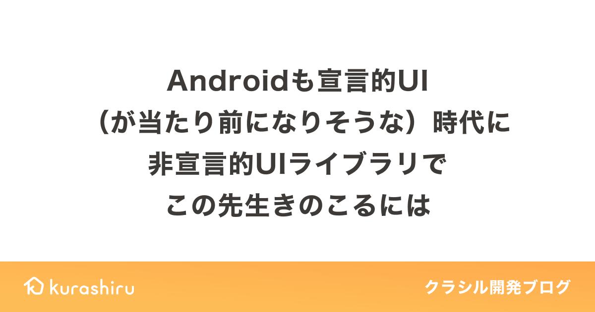 f:id:delyumemori:20201221172934p:plain