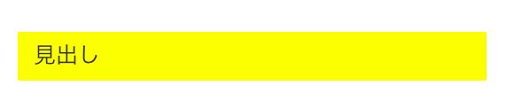 f:id:demacassette:20161114234426p:plain