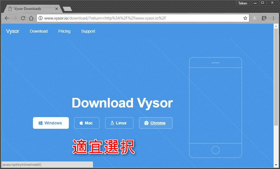 download vysor for pc