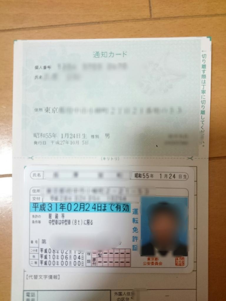 f:id:demekingyobachi:20170111010305j:plain